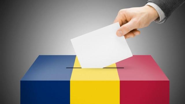 România | OFICIAL. Alegerile locale au fost amânate