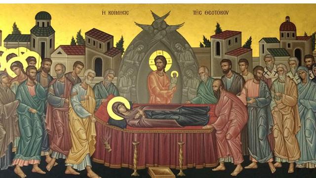 Creștinii ortodocși de stil vechi sărbătoresc astăzi Adormirea Maicii Domnului