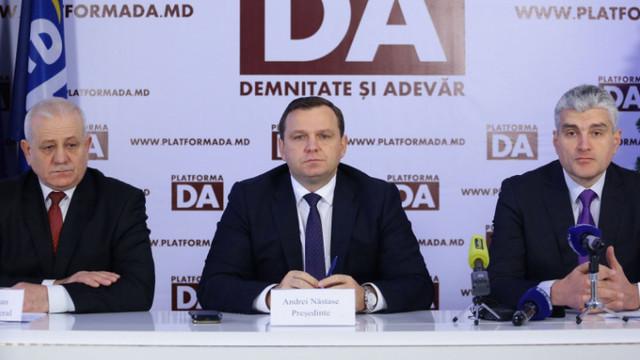 PPDA solicită moratoriu cu privire la tranzacționarea aeroportului