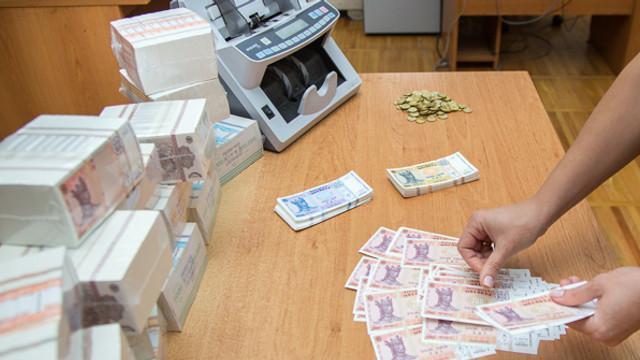 O bancă comercială din R.Moldova și-a schimbat denumirea