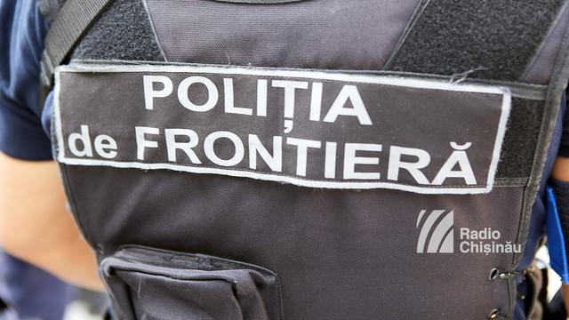 Polițiștii de frontieră își vor intensifica activitatea pe parcursul minivacanței de Crăciun