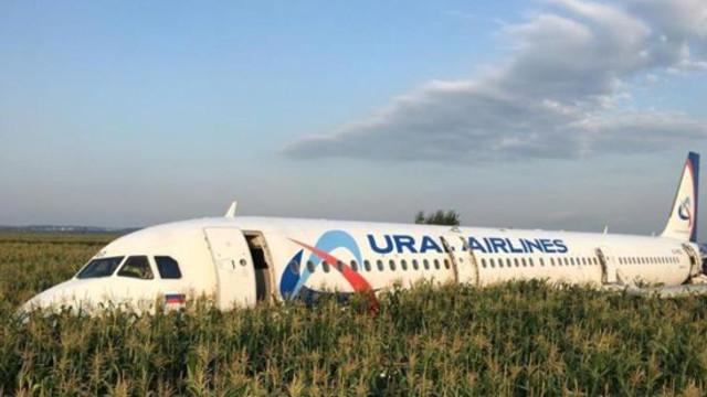 Bilanţul incidentului aviatic din Rusia: Cel puţin 55 de pasageri, inclusiv 17 copii, au fost răniţi