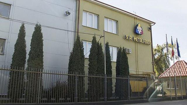 Monopolul Metalferos urmează să fie lichidat, conform unui proiect al Ministerului Economiei