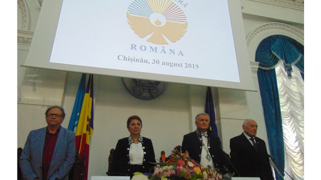 """Academia de Științe a Moldovei a organizat o ședință festivă dedicată sărbătorii """"Limba noastră cea română"""""""