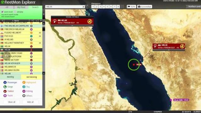 Incident în Marea Roşie: Iranul transmite că un petrolier, care se află pe lista ambarcaţiunilor vizate de sancţiunile SUA, s-a defectat