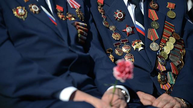 Legitimații pentru veteranii serviciului militar