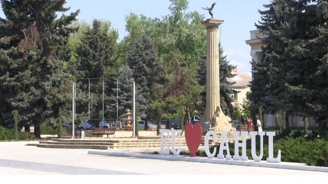 La Cahul va fi construit un teren de joacă cu susţinerea municipiului Câmpina din România