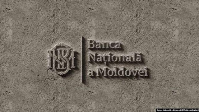 BNM ar putea oferi asistență doar băncilor solvabile și viabile, în situații de urgență