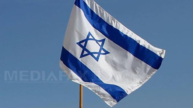 Doi israelieni, răniţi într-un atac cu vehicul comis în Cisiordania