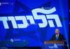 Alegeri în Israel: Partidele lui Netanyahu şi Ganz, aflate la egalitate, nu pot forma niciunul un guvern de coaliţie