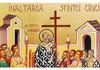 Creștinii ortodocși de stil vechi sărbătoresc Înălțarea Sfintei Cruci. Semnificație și tradiții