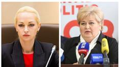 """Marina Tauber și Reghina Apostolova, vizate în dosare privind """"furtul miliardului"""", au renunțat la mandatul de consilier la Orhei"""