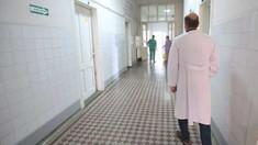 """La Spitalul municipal """"Sfântul Arhanghel Mihail"""" se planifică renovarea a două secții"""