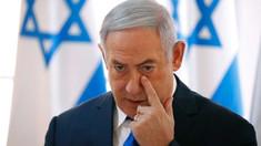 Premierul israelian, Benjamin Netanyahu, şi-a anulat vizita la New York