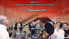 Teatrul Naţional Radiofonic București - dublă avanpremieră la Chişinău