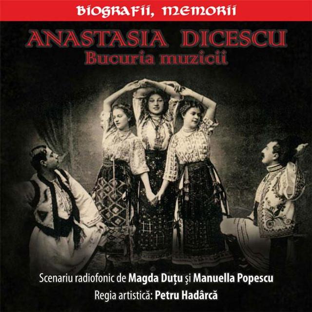 Teatrul Național Radiofonic București - dublă avanpremieră la Chișinău
