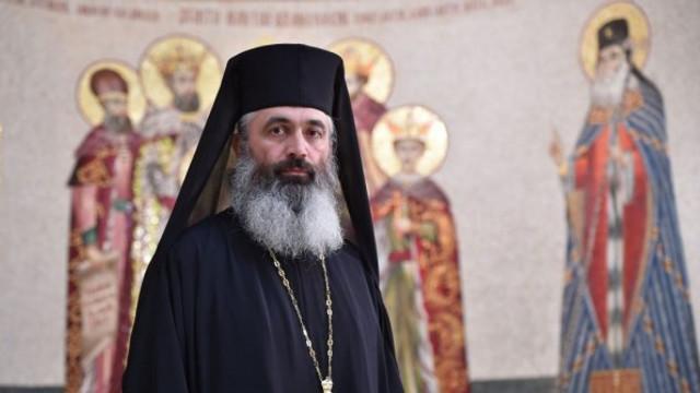 Sediul Episcopiei de Bălți a Mitropoliei Basarabiei a fost atacat în noaptea de sâmbătă spre duminică