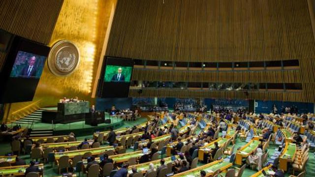 Săptămâna ONU începe cu un Summit dedicat