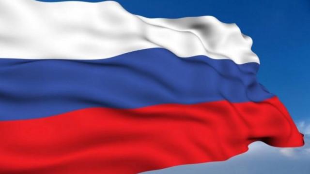 Ambasada Federației Ruse la Sofia a comentat declarația MAE al Bulgariei