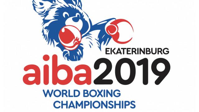 Un singur boxer moldovean a rămas în concurs la Mondiale