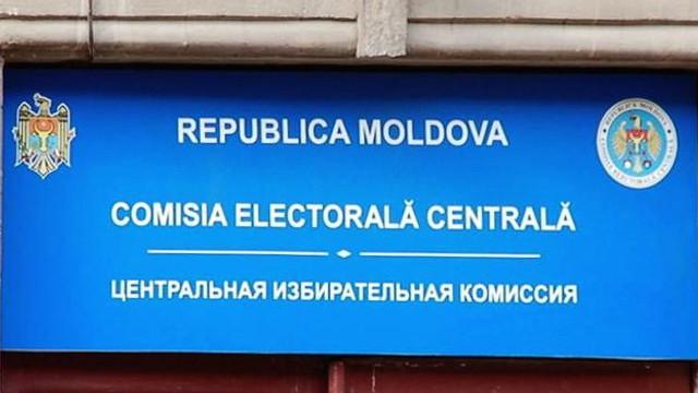 Doi candidați PSRM au refuzat mandatul de deputat