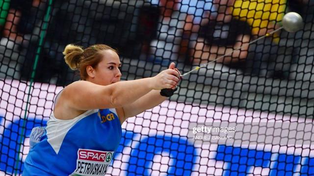 Zalina Petrivskaya a ocupat locul 4 la Campionatul Mondial