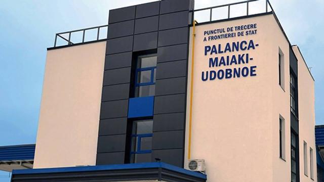 FOTO | Un punct de control comun, la granița moldo-ucraineană, a fost inaugurat la Palanca