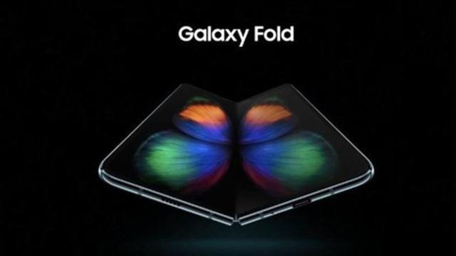 Video | A fost anunțată DATA la care apare pe piața primul telefon pliabil de Samsung/ Galaxy Fold costă aproape 2.000 de dolari