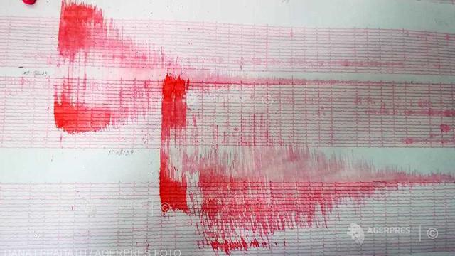 Un cutremur cu magnitudinea 3,1 pe scara Richter s-a produs în judeţul Vrancea