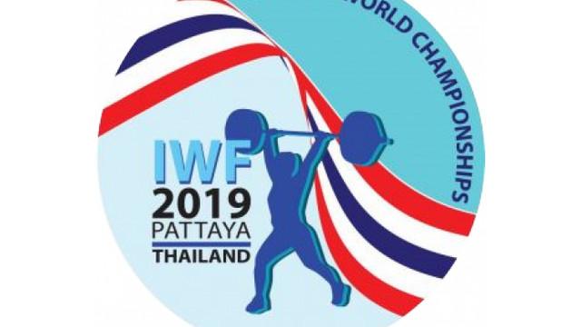 Rezultatele lotului național de haltere la Campionatul Mondial de la Pattaya (Thailanda)