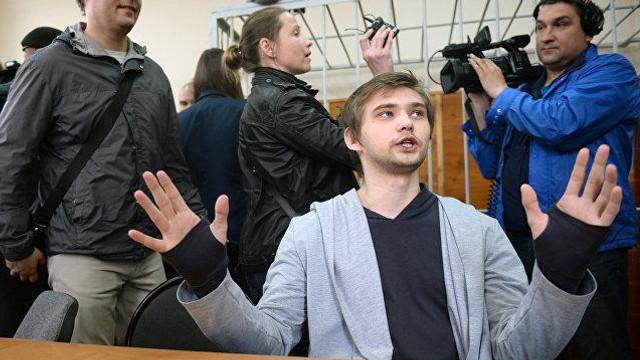 Un blogger din Rusia a fost condamnat la cinci ani de închisoare