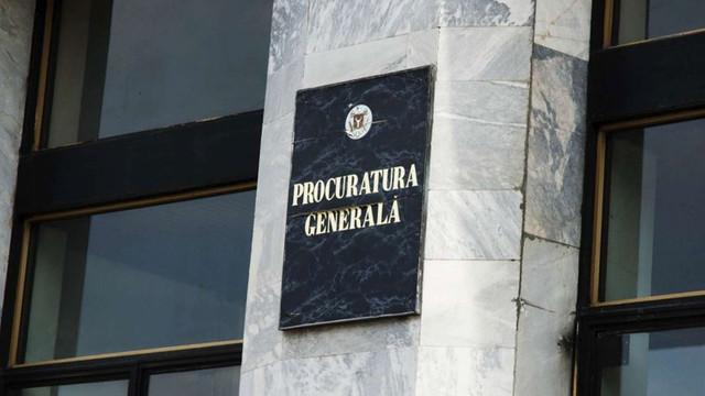A fost lansată preselecția candidaților la funcția de procuror general