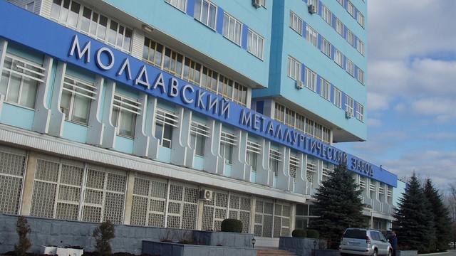 Scandal bancar la Tiraspol. Conturile celor mai mari întreprinderi din Transnistria, blocate la Chișinău (Mold-Street)
