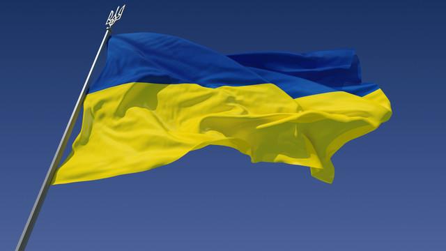 Ucraina a achitat un împrumut accesat de la FMI în 2014