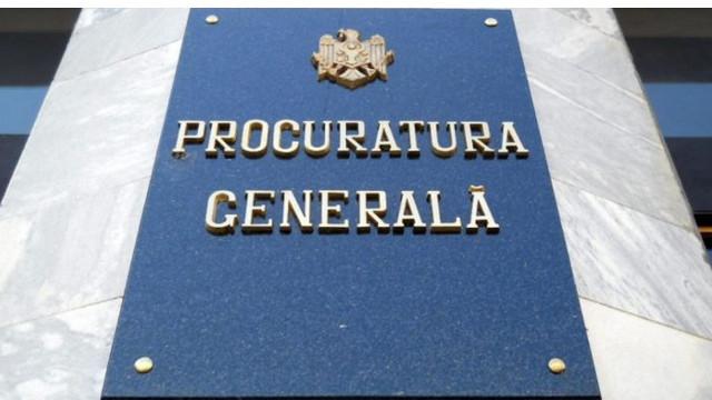 Cine sunt cei șapte candidați la funcția de procuror general