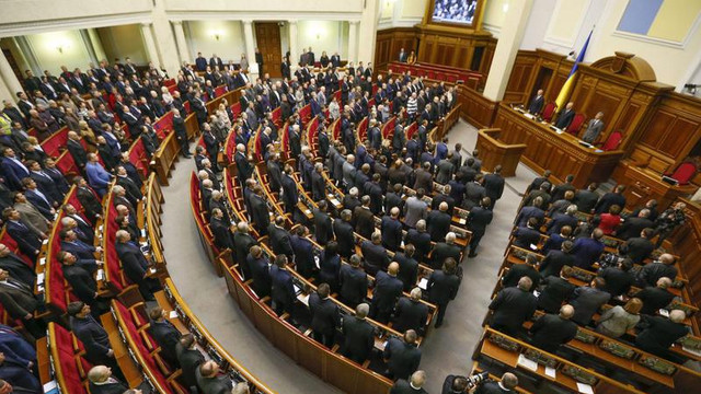 Volodimir Zelenski a semnat legea privind anularea imunităţii parlamentare