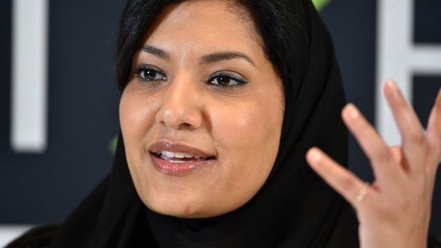 Fiica regelui Arabiei Saudite, condamnată la detenţie cu suspendare şi la plata unei amenzi de 11.000 de dolari