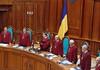 CEDO: Legea lustraţiei aplicată în 2014 în Ucraina a încălcat drepturile unor foşti funcţionari