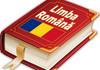 """Iurie Reniță și Lilian Carp propun înlocuirea sintagmei """"limba moldovenească"""" cu """"limba română"""" în Regulamentul Parlamentului și mai multe acte legislative"""