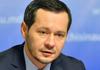 Ex-primarul Capitalei, Ruslan Codreanu, a anunțat crearea unui partid politic