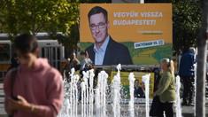Alegeri locale în Ungaria