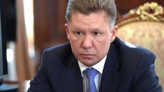 Aleksei Miller a fost reales în fruntea Consiliului de Administrație al