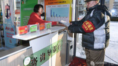 STUDIU | Aproape un sfert dintre instituțiile media acreditate în China au site-urile blocate
