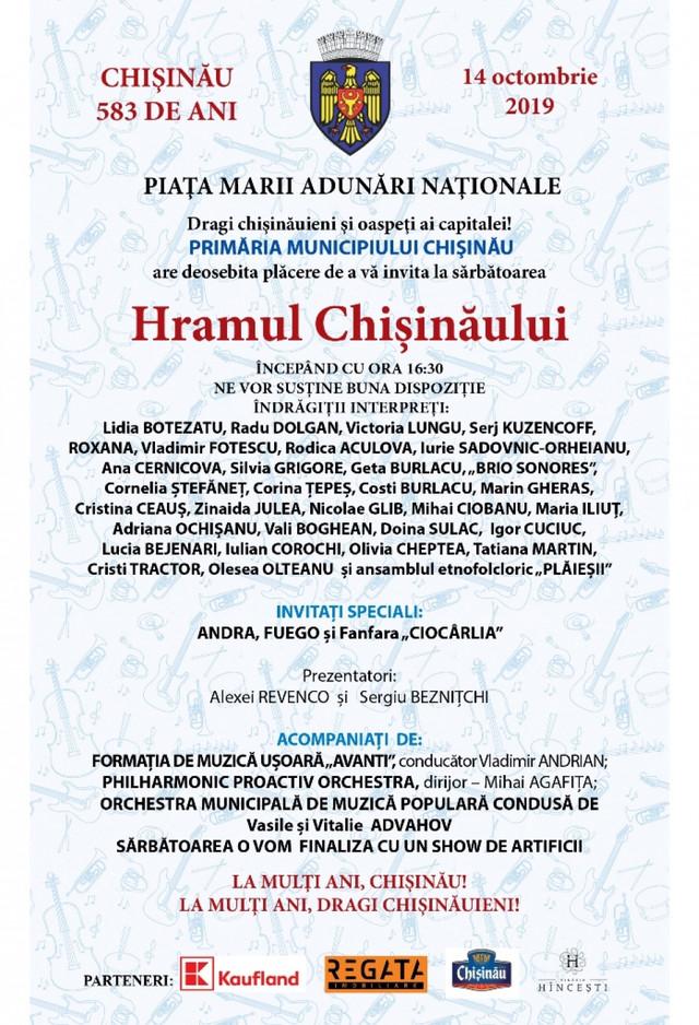 Concert extraordinar în PMAN de Hramul Orașului Chișinău 2019. Andra și Fuego sunt invitați speciali