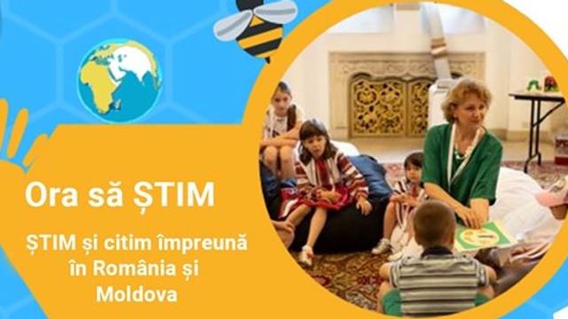 Un proiect moldo-româno-german pentru biblioteci a fost lansat în R.Moldova