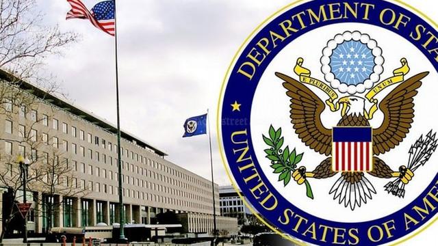 SUA au desemnat drept organizație teroristă o grupare ultranaționalistă din Rusia