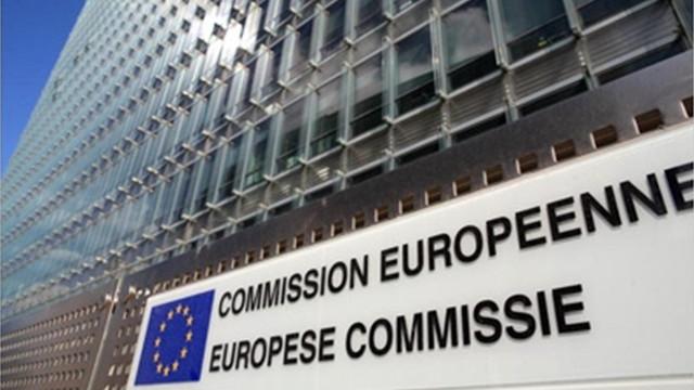 Comisia Europeană a aprobat debursarea a 30 de milioane de euro din asistența macro-financiară destinată R.Moldova