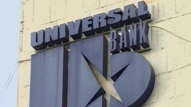 O bancă din R.Moldova urmează a fi lichidată