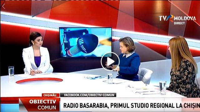 OBIECTIV COMUN, la TVR Moldova | Despre RADIO ROMÂNIA CHIȘINĂU, la aniversarea de 80 de ani