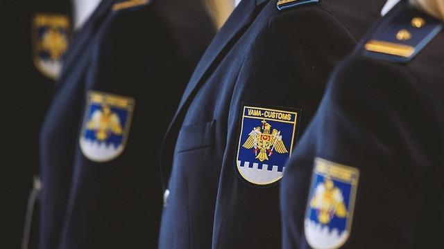 Ministerul Finanțelor   Cinci candidați au fost admiși la concursul pentru funcția de șef al Serviciului Vamal